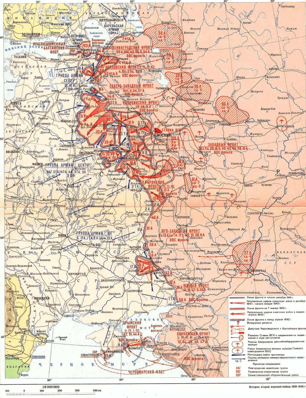 война с германией схемы наступлений